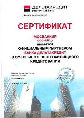 банк кредит москва павелецкая ваш кредит онлайн банк